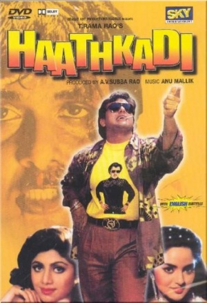 Shilpa Shetty Hathkadi Movie