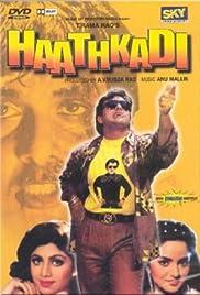 Haathkadi Poster