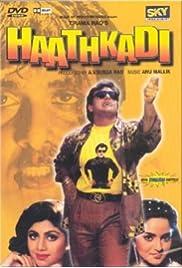 Haathkadi 1995 Hindi Movie Zee5 WebRip 400mb 480p 1.2GB 720p 4GB 1080p