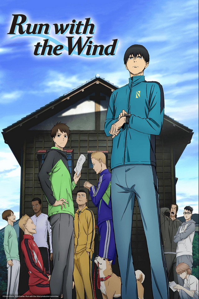 Run with the Wind (2018-2019)
