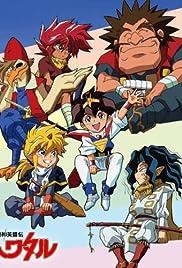Spirit Hero Wataru Poster