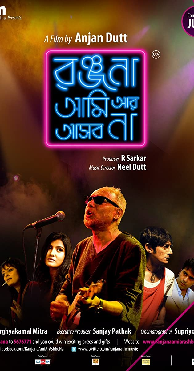 Ranjana Ami Ar Ashbona (2011) Bengali HD-Rip  480P  x264 200MB  ESub Download