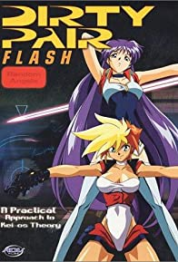 Primary photo for Dirty Pair Flash