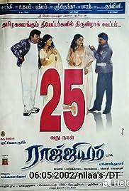 Raajjiyam Poster