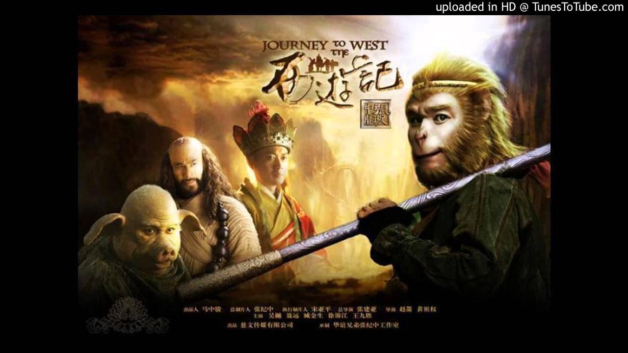 Xi you ji (2011)