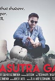 The Kamasutra Garden Poster