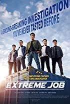 Extreme Job (2019) Poster
