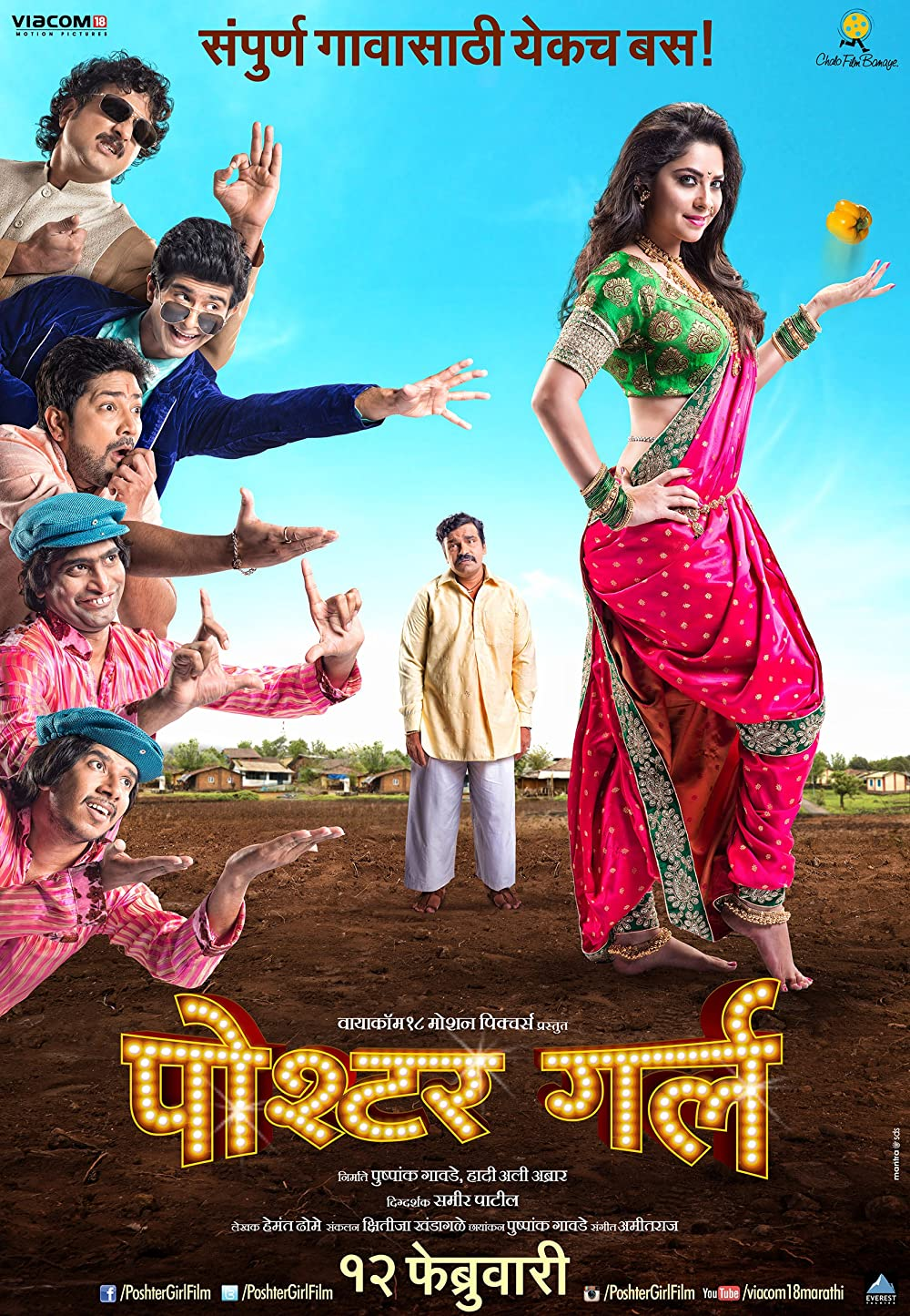 Poshter Girl 2016 Marathi Full Movie 720p HDRip 940MB ESub Download