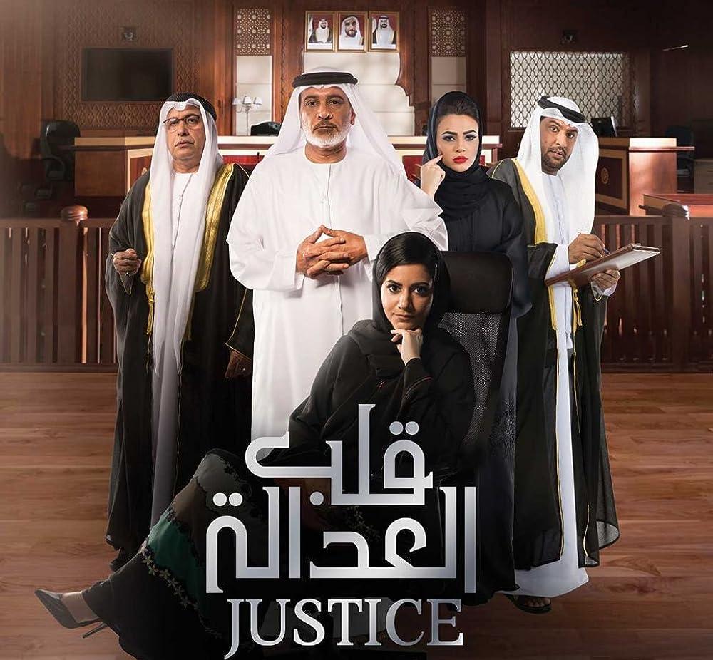 Filmbeschreibung zu Justice