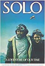Primary image for Solo