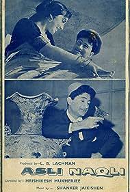 Asli-Naqli (1962)