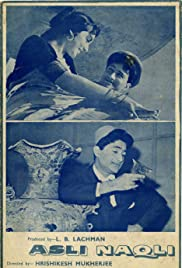 Asli Naqli 1962 Hindi Movie JC WebRip 400mb 480p 1.3GB 720p 4GB 9GB 1080p