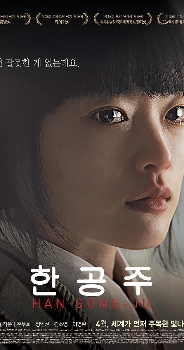Image Han Gong-ju