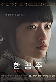 Han Gongju (2013) StreamM4u M4uFree