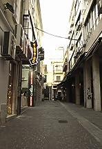Empty Athens