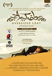 Oversized Coat Poster