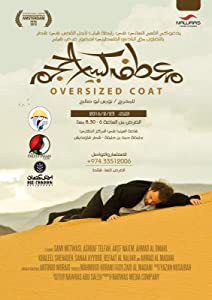 Movie videos download Oversized Coat by [1080p]