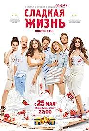 Sladkaya zhizn Poster