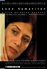 Lone Samaritan (2009)