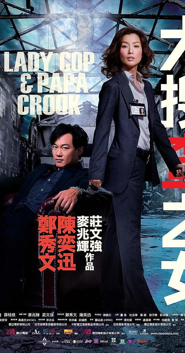 Subtitle of Lady Cop & Papa Crook