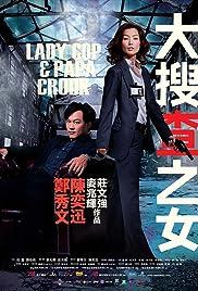 Lady Cop & Papa Crook Poster
