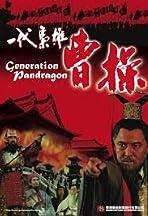 Generation Pendragon