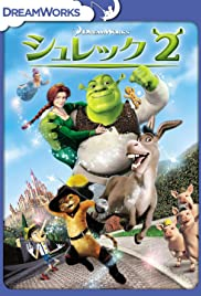 Shrek 2: Around the World Poster