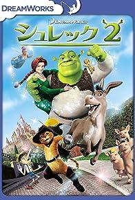 Primary photo for Shrek 2: Around the World
