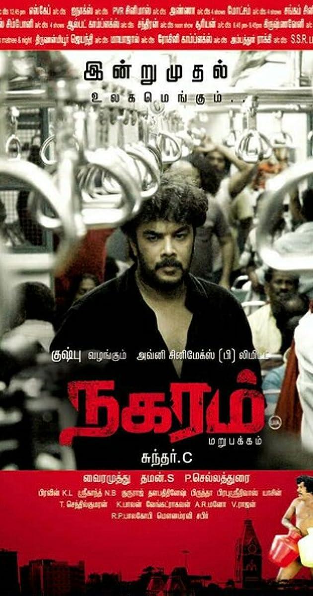 Nagaram (2010) - IMDb