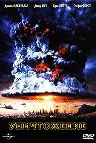 Path of Destruction (2005)