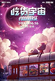 Foodiverse Poster
