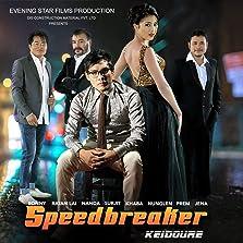 Speedbreaker Keidoure (2017)