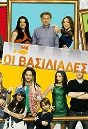 Oi Vasiliades Poster