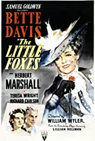 Bette Davis, Richard Carlson, and Teresa Wright in The Little Foxes (1941)