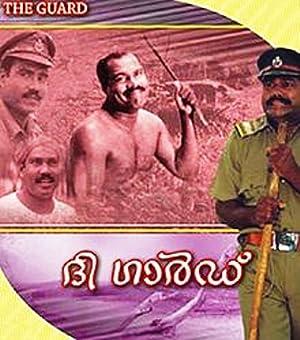 Kalabhavan Mani The Guard Movie