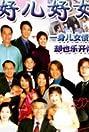 Vive La Famille (2001) Poster