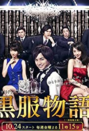 Black Suit Story Poster
