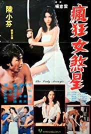 Feng huang nu sha xing Poster