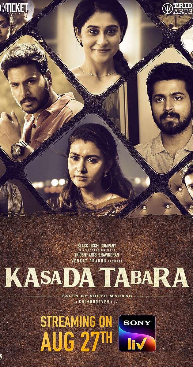 Kasada Thapara Torrent Download