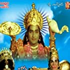 Sampoorna Ramayanam (1972)