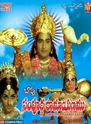 Valmiki (story) Sampoorna Ramayanam Movie