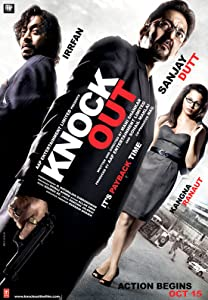 Watch now you see me full movie hd Knock Out by Sanjay Gupta [720