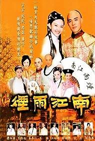 Yan yu jiang nan (2001)