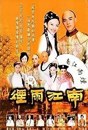 Yan yu jiang nan Poster