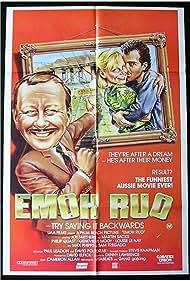 Emoh Ruo (1985)