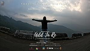 Udd Ja Re movie, song and  lyrics