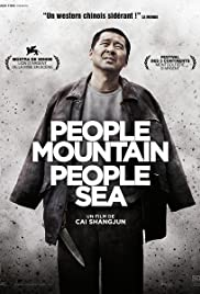 People Mountain People Sea Poster