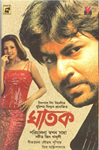 Ghatak movie in hindi dubbed download