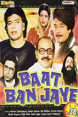 Utpal Dutt Baat Ban Jaye Movie
