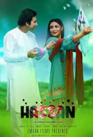 Hassan (A Film from Afghanistan)
